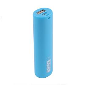 Power banks - baterías de seguridad - Electro Dépôt