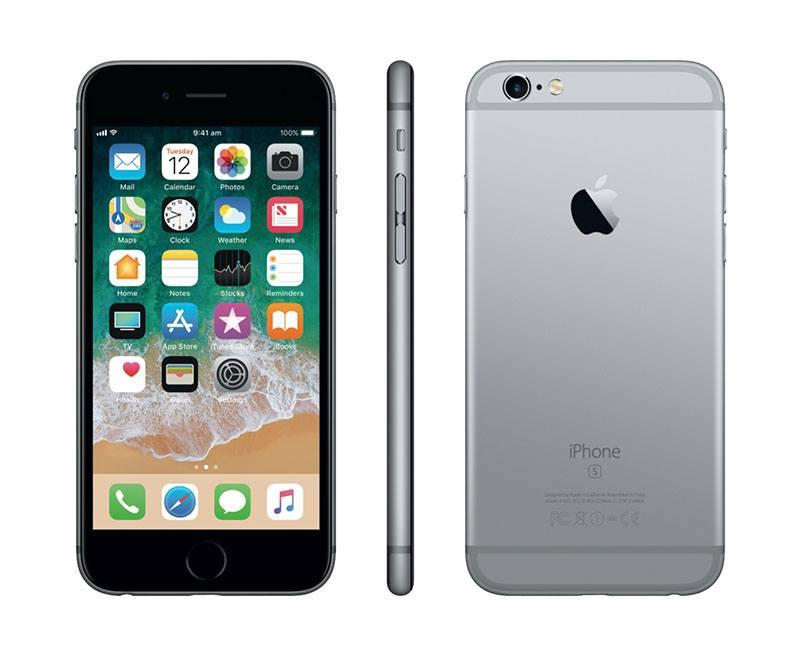 móvil reacondicionado apple ip6s 64gb grado a+ gris
